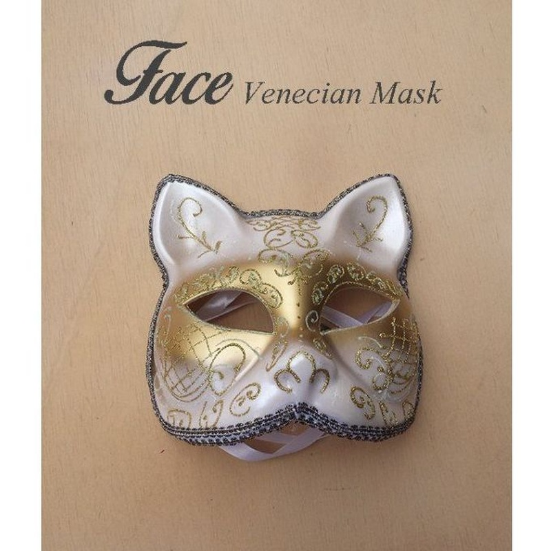 Máscara con brillantina Gato Grill: Máscaras y antifaces de Face Venecian Mask