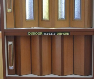 Puertas blindadas y acorazadas