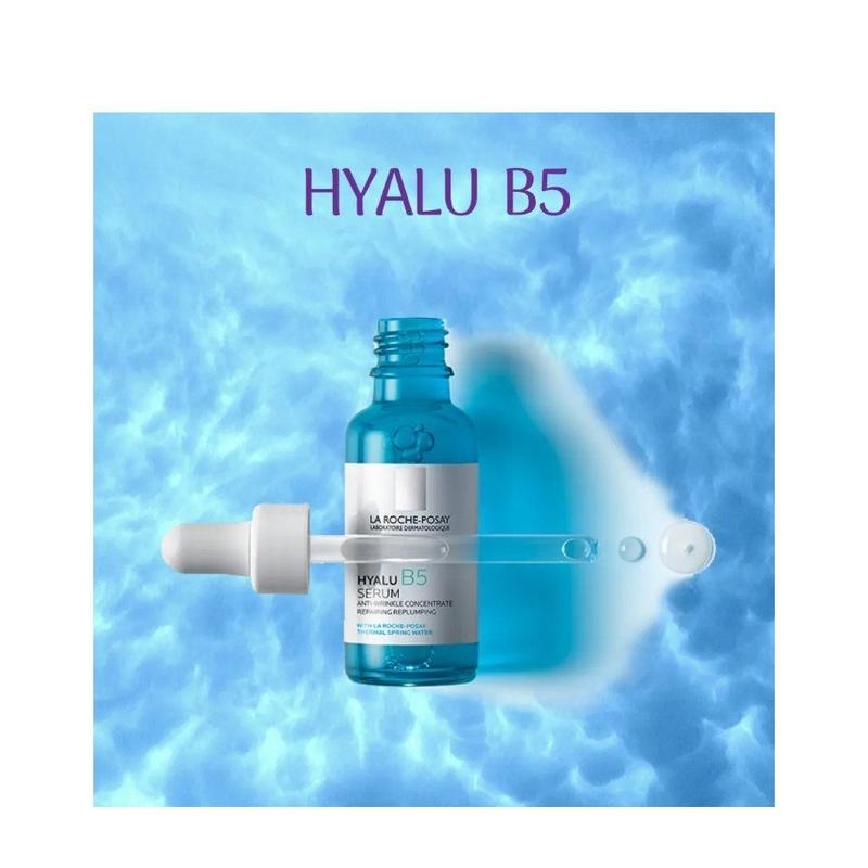 Serum Hyalu B5: Servicios de Farmacia Casariego