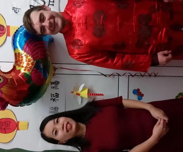 El saludo del año nuevo chino