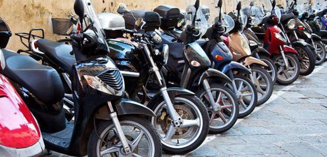 Concesionario de motos de ocasión en l'Eixample de Barcelona