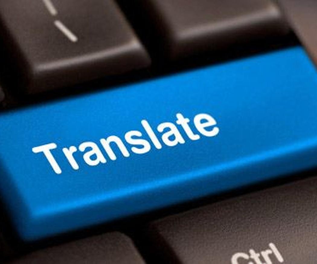 ¿Cuáles son los idiomas más complicados?