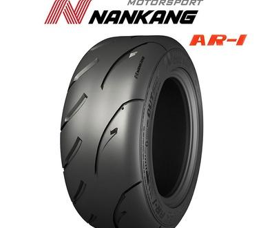NANKANG AR-1  (SEMI-SLICKS) COMPETICIÓN TW=80