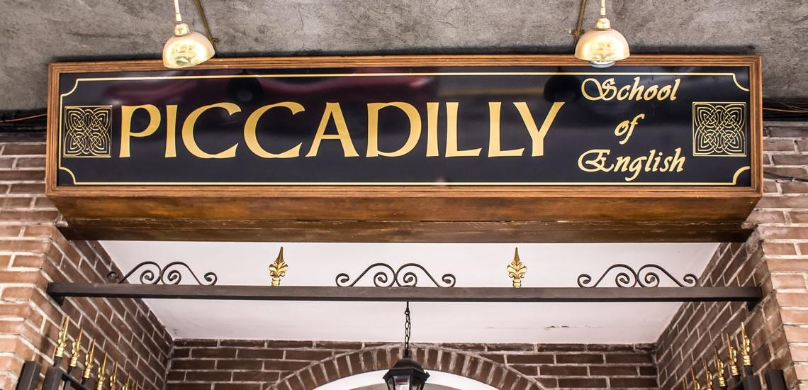 Piccadilly: tu academia de idiomas en Coslada
