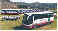 empresa de autobuses vizcaya