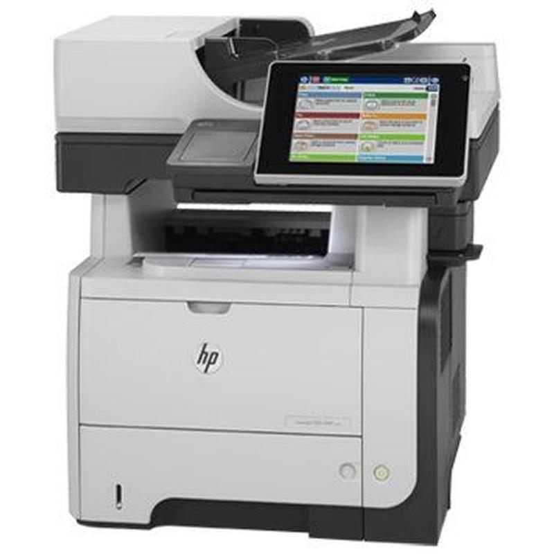 HP LaserJet Enterprise 525 MFP