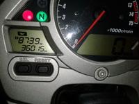 HONDA CB600 HORNET 600 2008: Productos de Alonso Competición