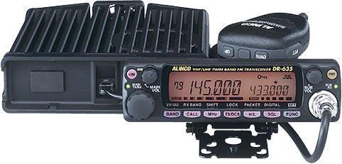 ALINCO DR-635E: Catálogo de Olanni Electronics