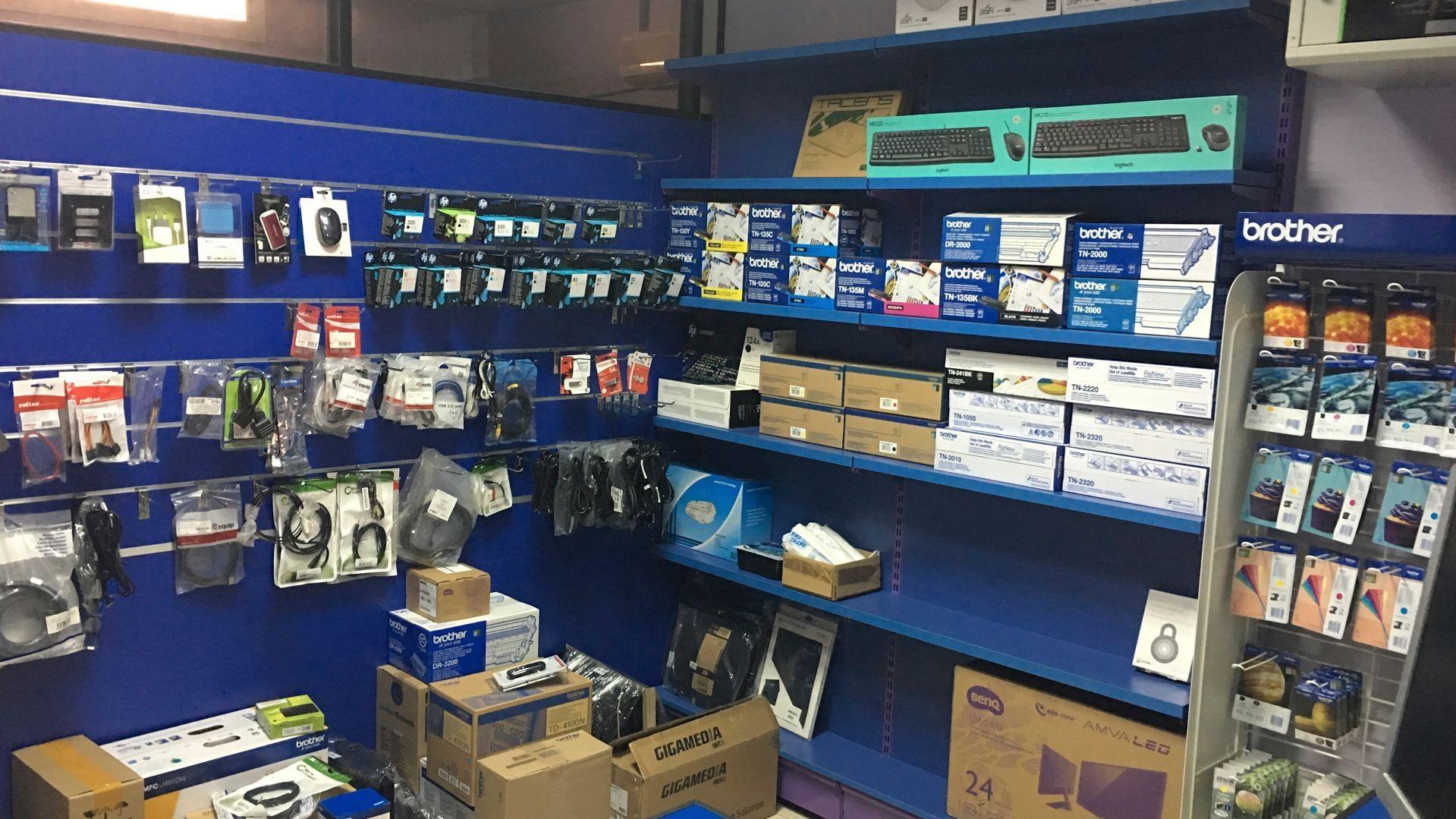 Tienda de suministros informáticos en Alcalá de Henares