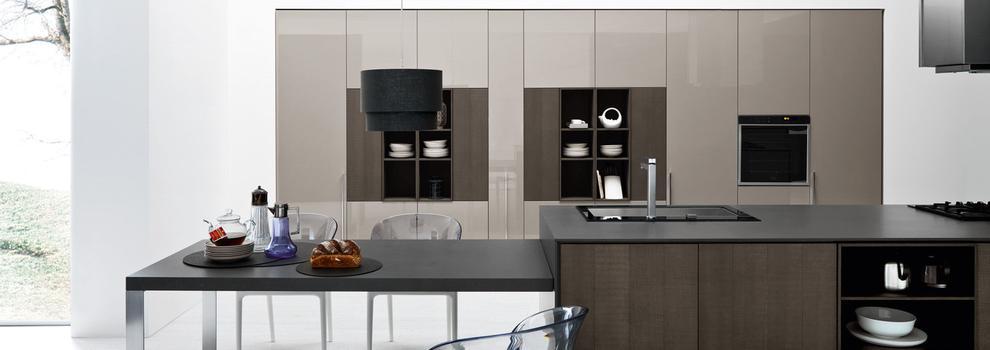 Tiendas de muebles de cocina en bilbao estala decoraci n for Decoracion de banos y cocinas