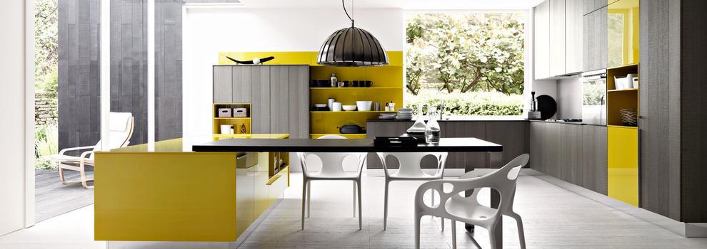Tiendas de muebles de cocina en Bilbao | Estala Decoración Cocinas y Baños
