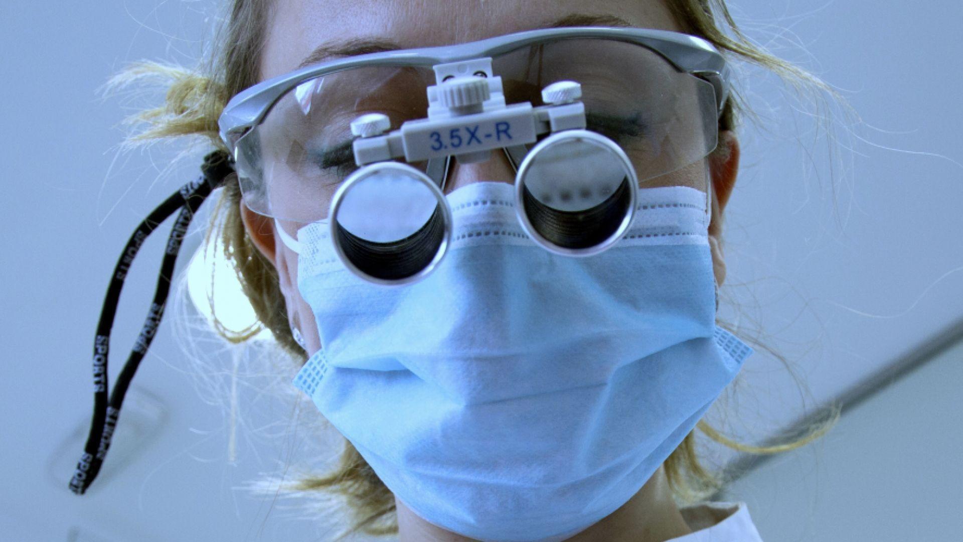 Implantes dentales en Illescas