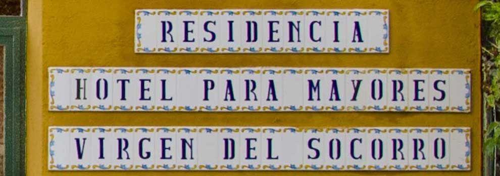 Residencias geriátricas en Cabañas de Yepes | Residencia Hotel para Mayores Virgen del Socorro