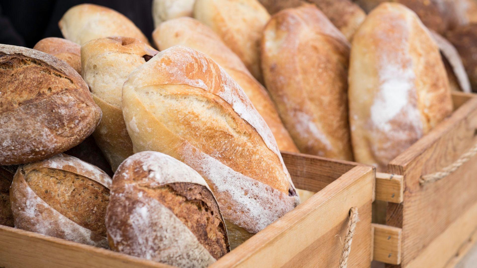 Panadería y bollería en Linares