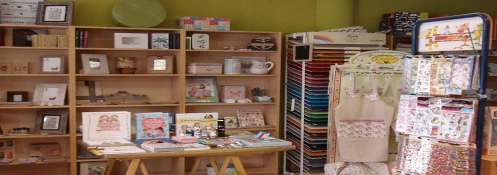 Librería en Tres Cantos | La Librería de Islas - Papelería y Regalos