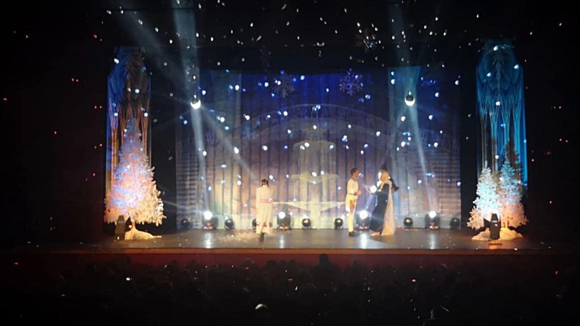 La Aventura en Concierto - Frozen en Navidad