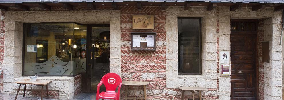 D nde comer en huesca restaurante casa rufino - Casa rufino bolea ...