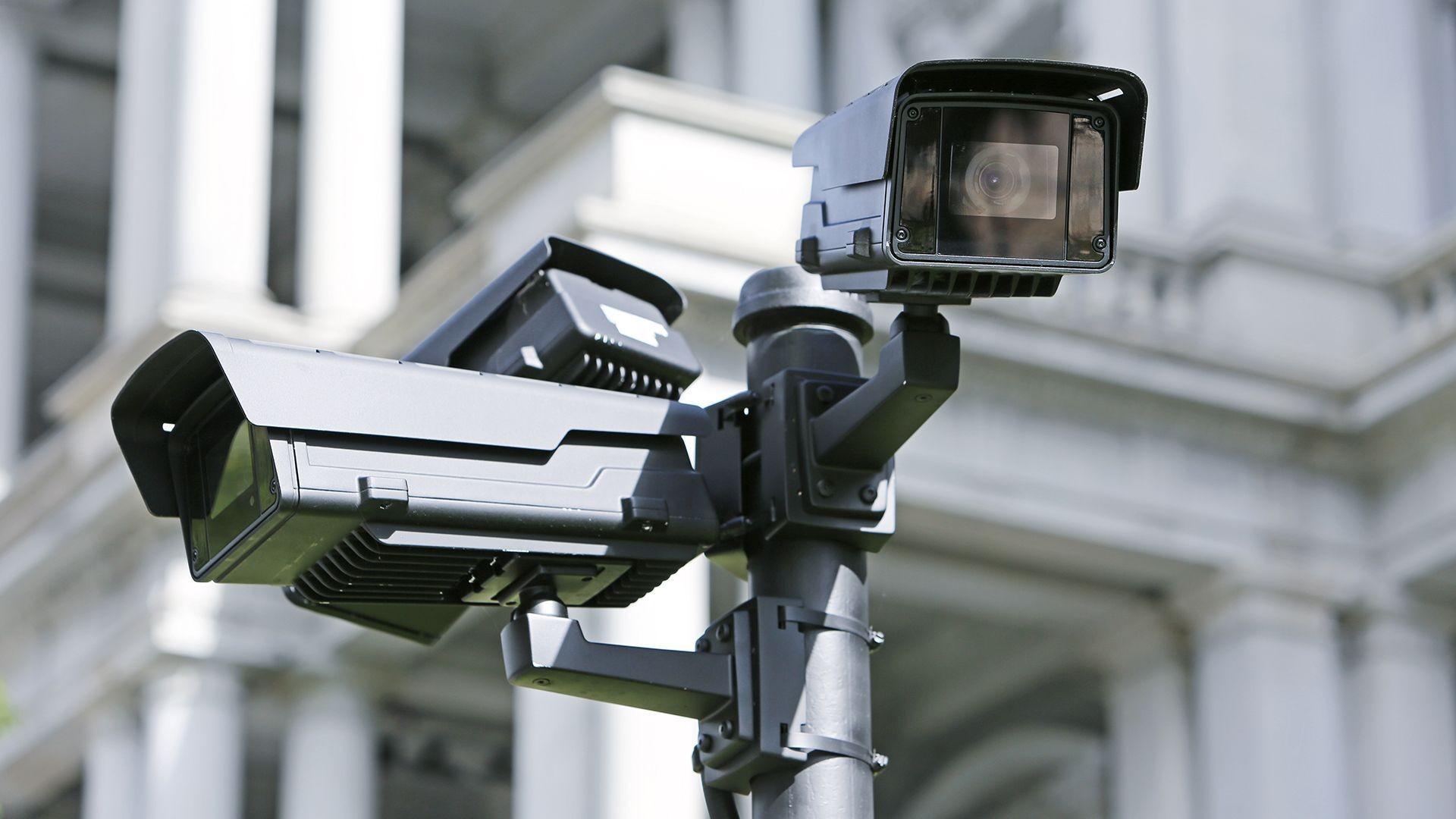 Video vigilancia León