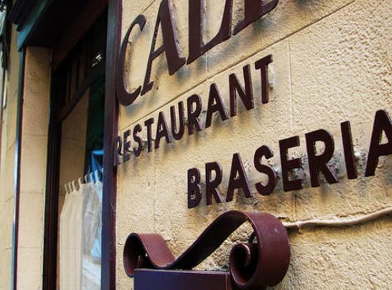 Entrada\u002Dal\u002Drestaurante