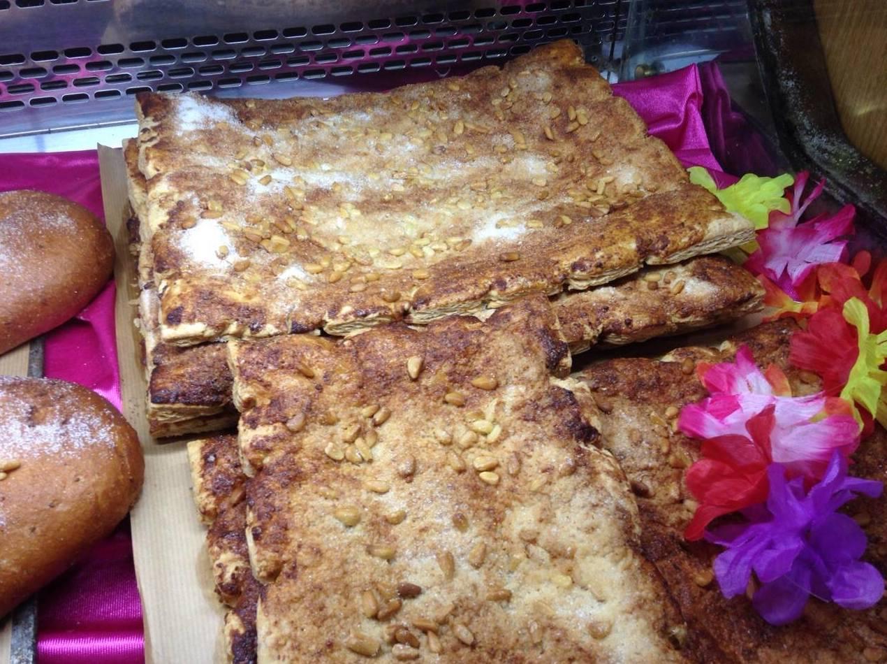 Foto 39 de Pastelerías en Granollers | EMMY Pastelería - Cafetería - Panaderia