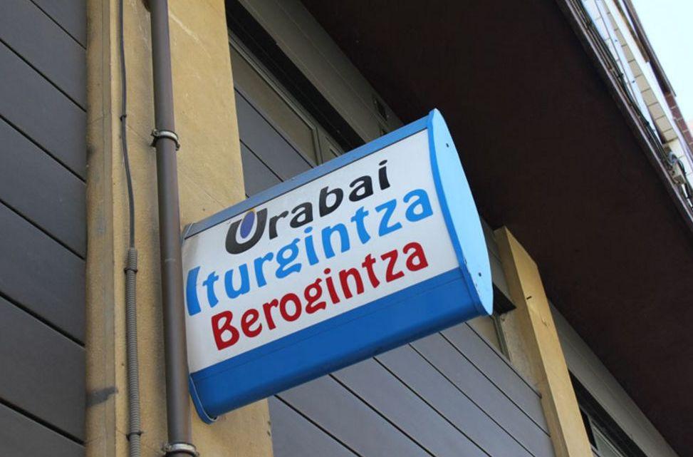 Foto 6 de Albañilería y Reformas en Gernika-Lumo | Urabai Iturgintza