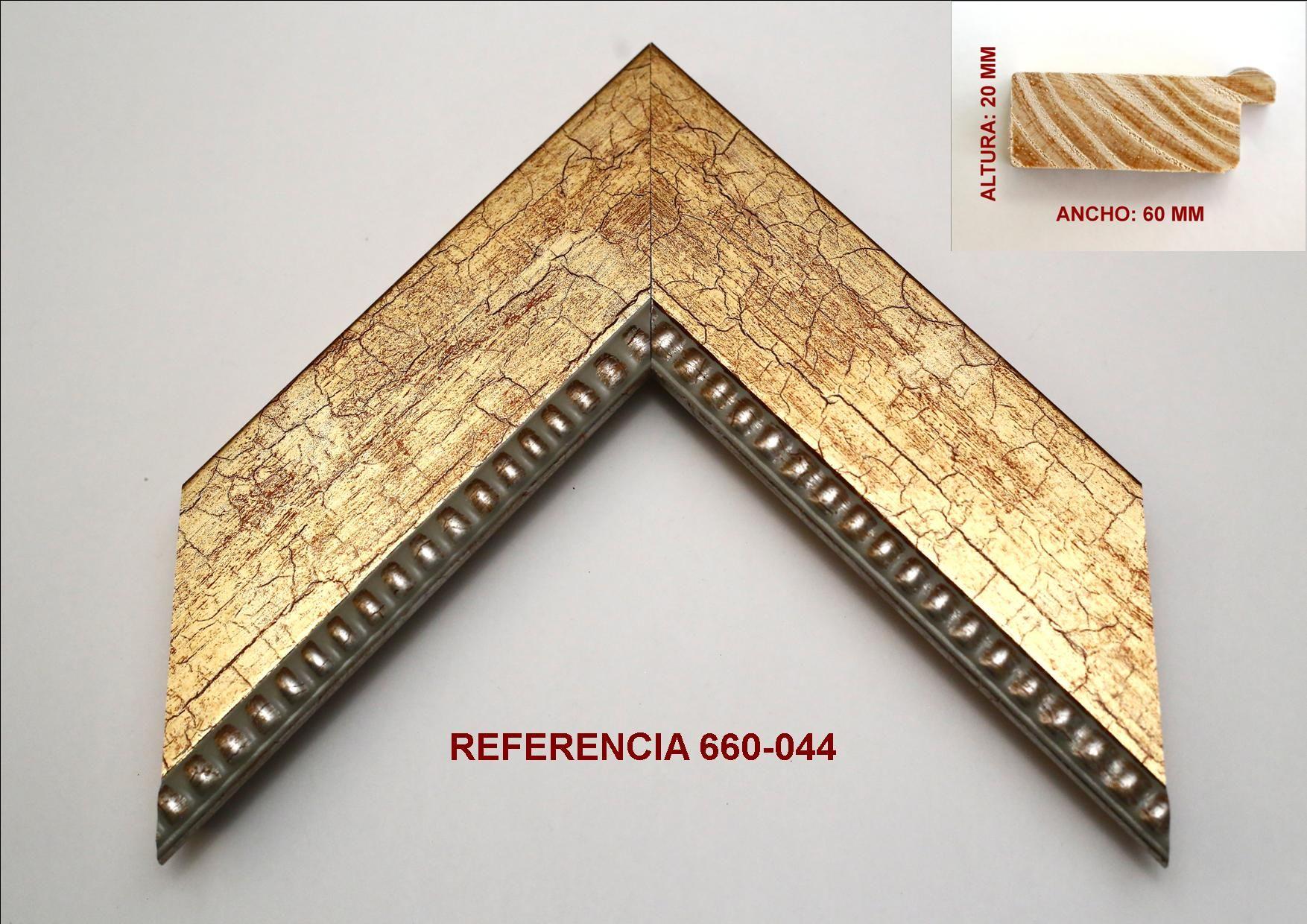 Referencia 660-044: Muestrario de Moldusevilla