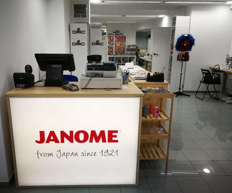 Distribuidores de máquinas de coser Janome en Barcelona