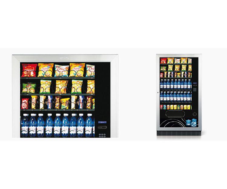 Las mejores máquinas vending de snacks en Tarragona