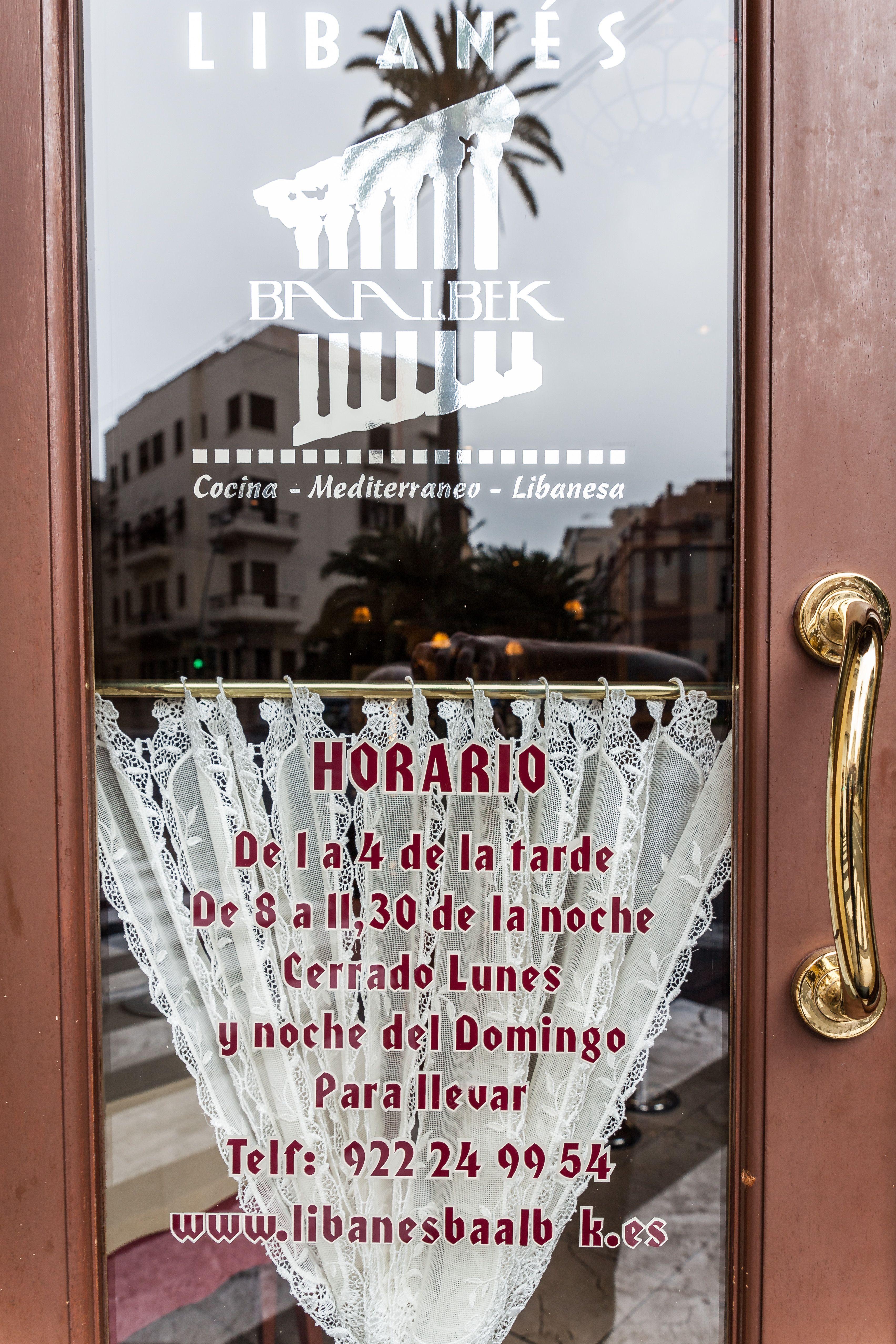 Foto 1 de Restaurante en Santa Cruz de Tenerife | Restaurante Libanés Baalbek
