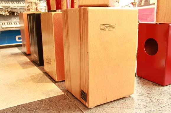Foto 4 de Instrumentos de música en Almería | Casa de Música Ritmo