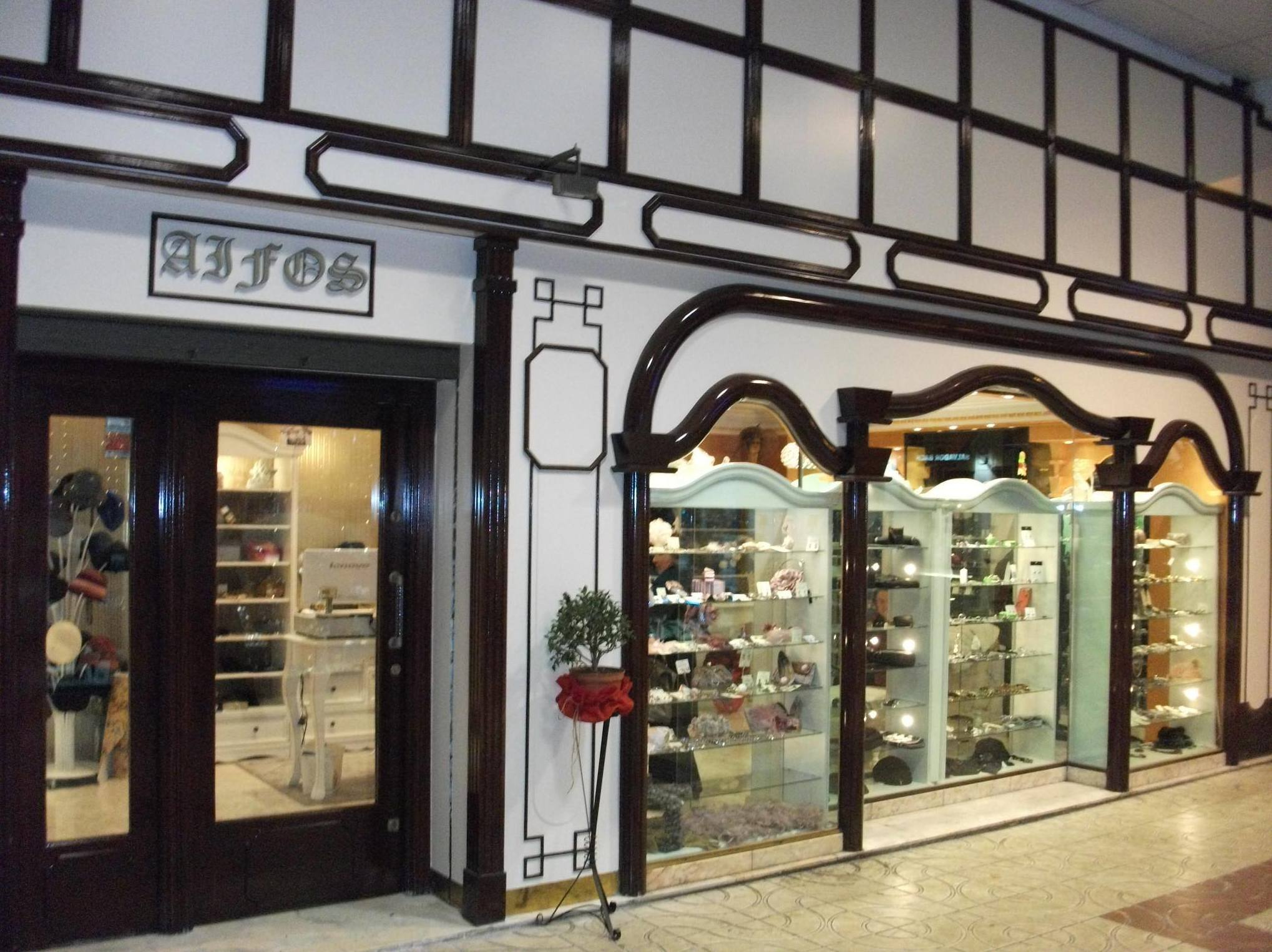 Bisutería, complementos y tocados en Logroño