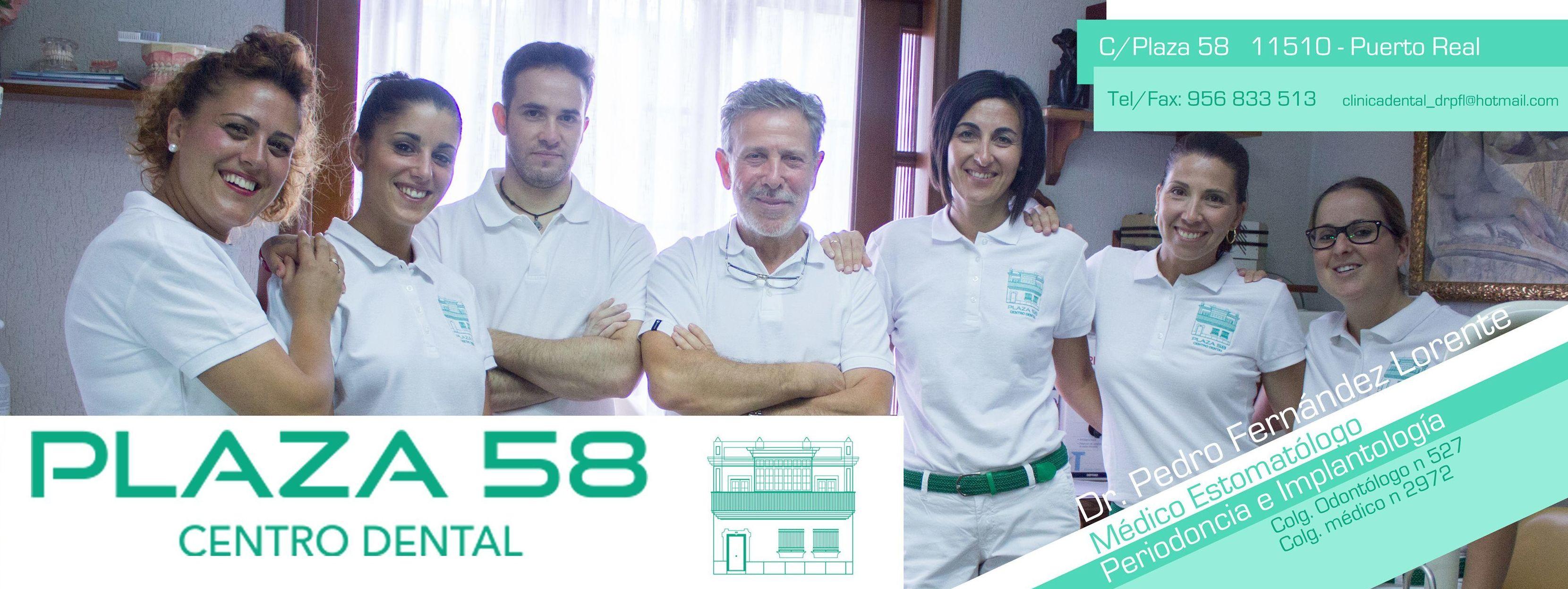 Foto 8 de Dentistas en Puerto Real | Clínica Dental Plaza 58 (Dr. Pedro Fernández Lorente)