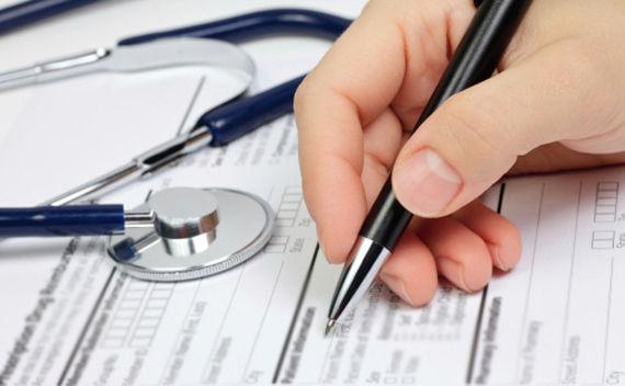 Foto 2 de Reconocimientos y certificados médicos en Zaragoza | Centro Médico Augusta