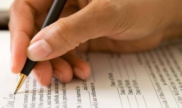 Certificados de Testamentaría/Probates