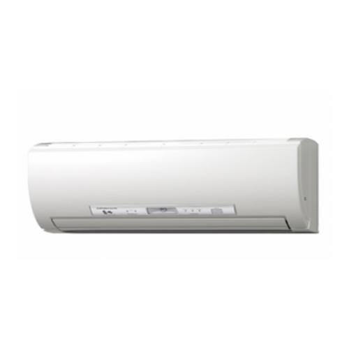 Mitsubishi aire acondicionado: Servicios de Tecnielec