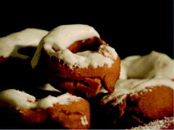 Foto 5 de Panaderías en Aldeanueva del Camino | Dulces Gayo