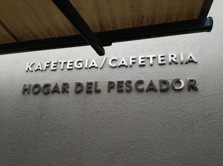 Restaurante Hogar del Pescador en Santurce