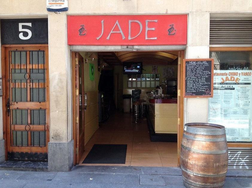 Restaurante Chino Jade situado en el Casco Viejo de Bilbao