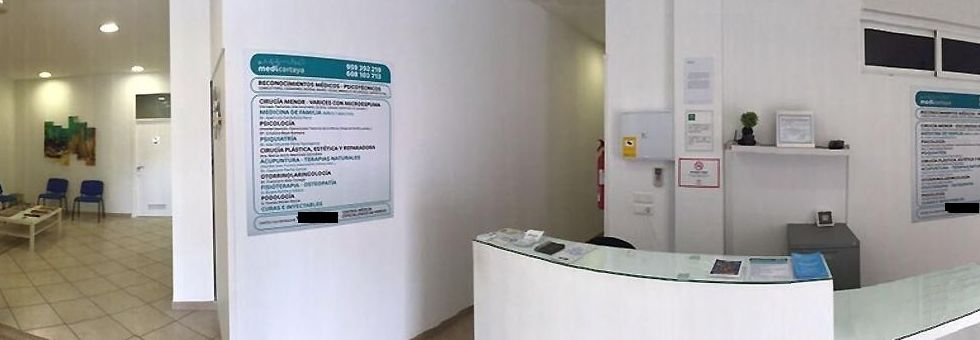 Foto 9 de Especialidades Médicas en Cartaya | Medicartaya