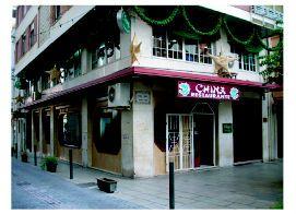 Restaurante chino Castellón