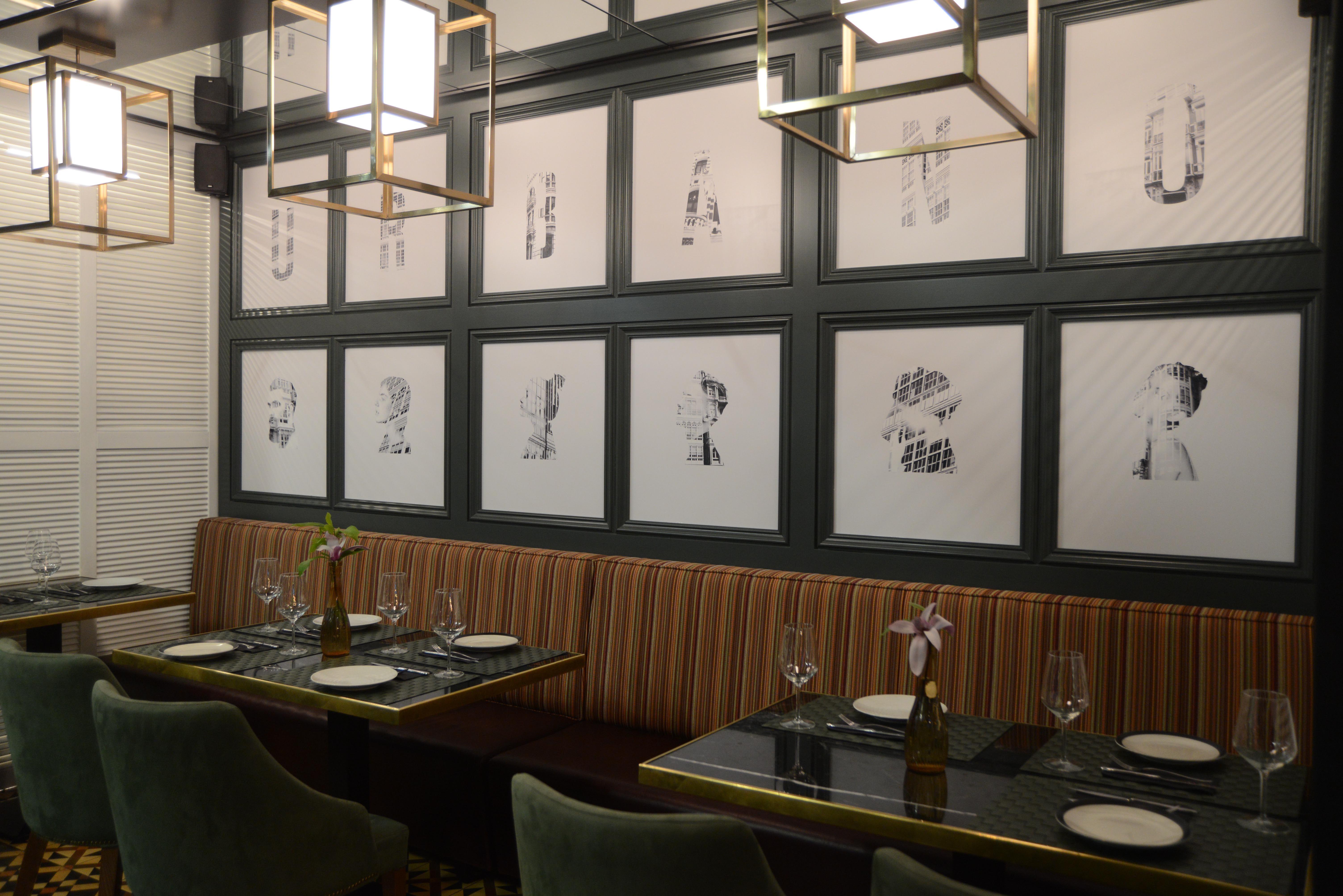 Foto 1 de Restaurante en A Coruña | O Lagar da Estrella