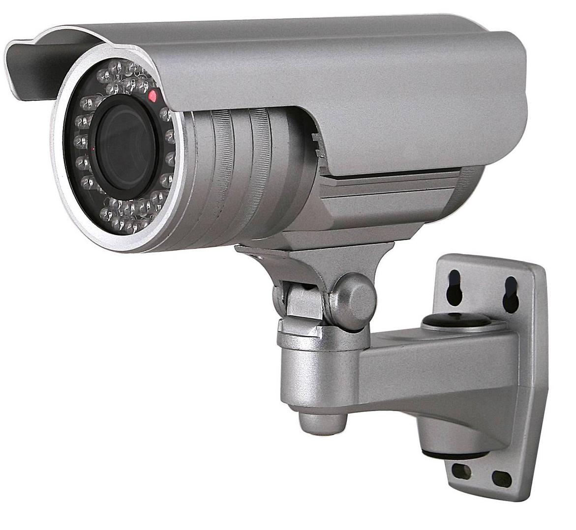 camaras de vigilancia huelva