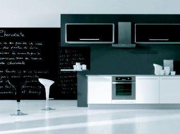 Tiendas de muebles de cocina en Madrid sur NECTALI con todas las ...