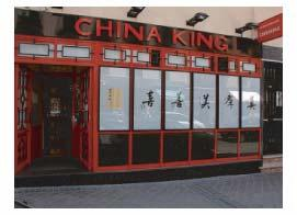 Foto 2 de Cocina china en Madrid | Chinaking