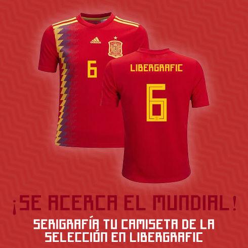 Serigrafía tu camiseta de España