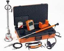 detector de fugas www.desatascosjj.com