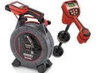 detector de arquetas www.desatascosjj.com