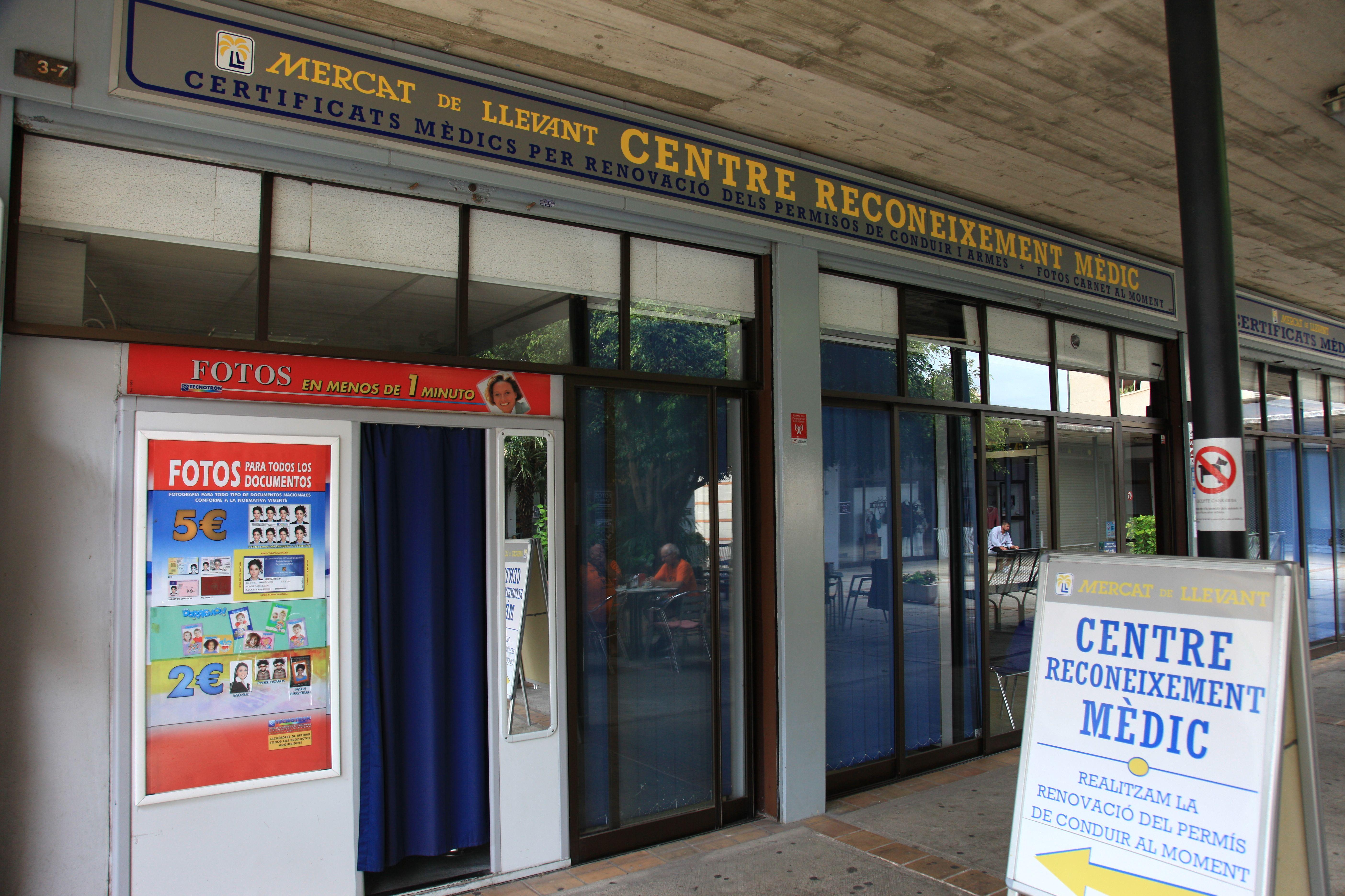 Foto 3 de Reconocimientos y certificados médicos en Palma de Mallorca | Centro Médico Mercat de Llevant