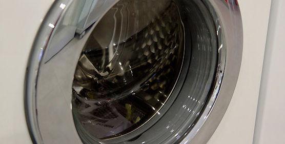 Reparación de electrodomésticos Sant Iscle de Vallalta, lavadoras, neveras
