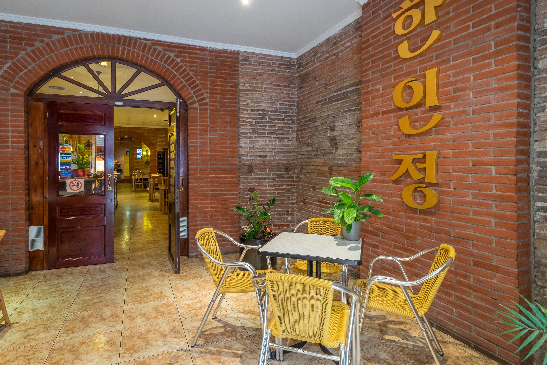 Foto 6 de Restaurante coreano en Barcelona | Restaurante Haninjung